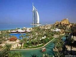 Оффшорная компания в ОАЭ