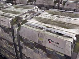 الألومنيوم الأساسي A-7 | سبيكة الألومنيوم GOST من aluminum