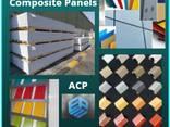 Aluminum Composite Panels - photo 6