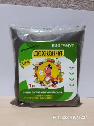 Биогумус дехконча (органическое удобрение)