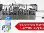 Thermoform Water Filling Machine - photo 1