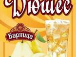 Лимонад в бутылках и одноразовых ПЭТ-кегах - photo 3