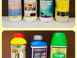 Завода средств защиты растений, Инсектициды, фунгицид