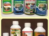 Завода средств защиты растений, Инсектициды, фунгицид - фото 2