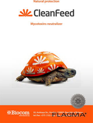 """Mycotoxins neutralizer """"CleanFeed"""""""