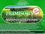 "Органическое удобрение ""humiwawe"". - фото 2"