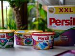 Persil - photo 1