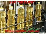 Подсолнечное масло рафинированное Украина LLC Mitlife - фото 3