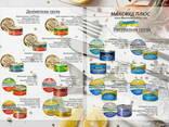 Рыбная консерва (Украина). Предложение о сотрудничестве - фото 2