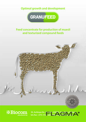 """Specialized granulated feed concentrate """"Granufeed"""""""