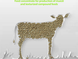 "Specialized granulated feed concentrate ""Granufeed"""